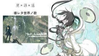 Title:壊レタ世界ノ歌 / Weight of the World / NieR:Automata OST Ori...