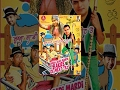 Bhuaa Sadi Mardi Bakre De Meet Te | Full Comedy Movie