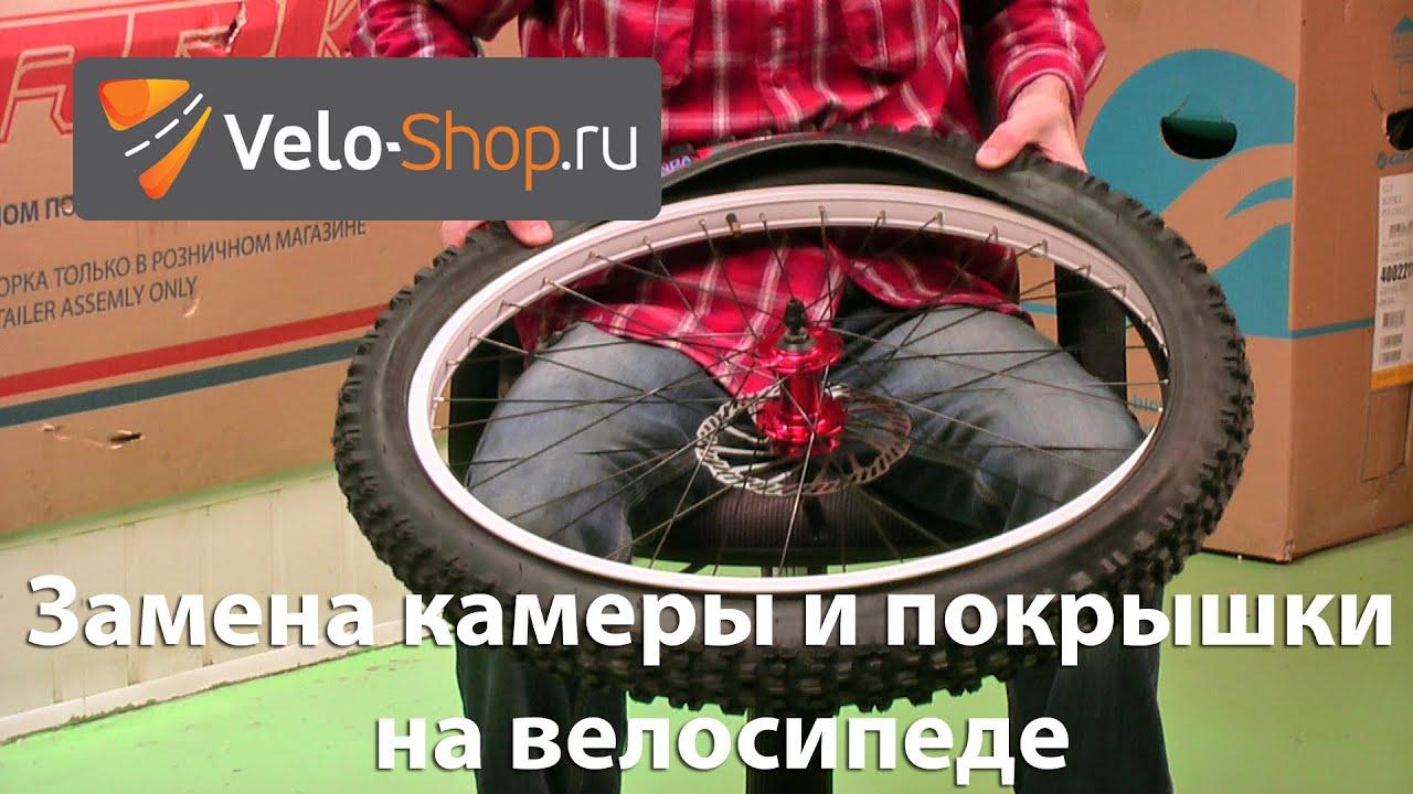 Установка камеры и колеса на велосипед. Новый насос. - YouTube