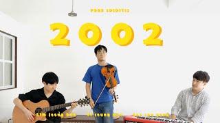 [2020 충북 청년축…