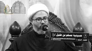 خطاب الشيعي إلى الإمام الحسين\