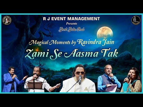 Zami Se Aasman Tak   Ravindra Jain, Yesudas, Suresh Wadkar, Udit Narayan and Sadhna Sargam