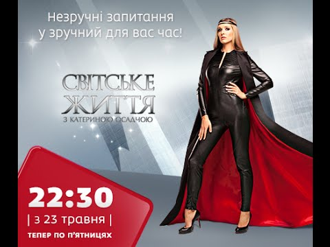 смотреть ТВ онлайн бесплатно в хорошем качестве, русское