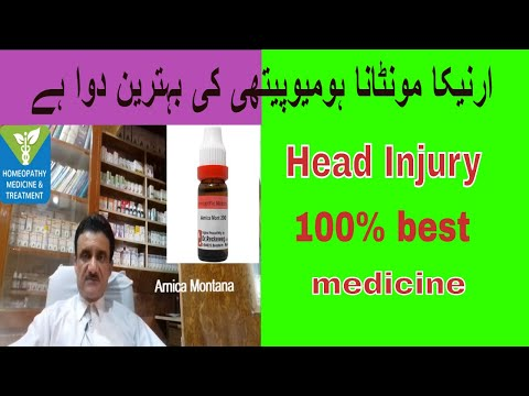 Arnica Montana Uses & Symptoms in Homeopathy By Dr Asad Naqvi