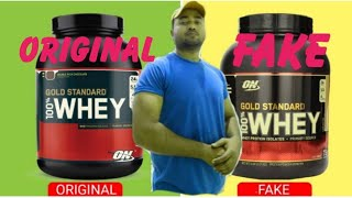 How to check Original or fake way protien. The best way protien gold standard