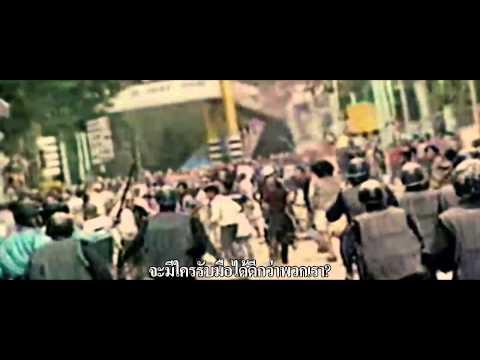 ตัวอย่างหนัง World War Z [HD ซับไทย]
