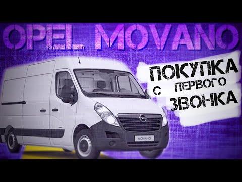 Opel Movano-B VS