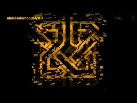 موسيقى و اغنية مراد علمدار للعمليات 003 /#12 music Morad alamdar fantastic