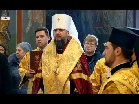 5 канал: Епіфаній провів молебень за звільнення з російського полону українських бранців / включення