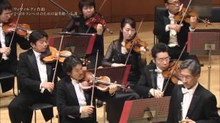 Vivaldi - Trumpet Concerto for 2 Trumpets