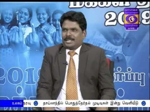 Tamil News Podhigai 6.00PM [25.03.2019]