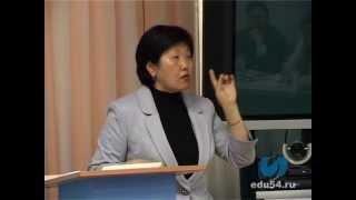 Региональная система дистанционного обучения в НСО
