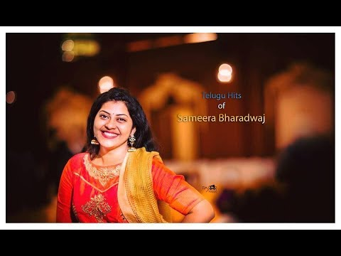 Best of Sameera Bharadwaj's Telugu Audio Songs - Jukebox
