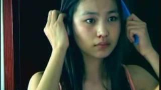 Eba feat Maraljingoo - Chi mini uurd miniih (Better Quality)