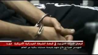 اقوى هاكر جزائري حمزة بن دلاج تقرير قناة MBC