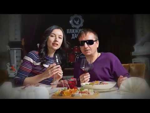 Виктор Тартанов - Любимая моя (Official Video)