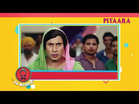 Mr & Mrs 420 Returns | Latest Punjabi Celeb News | 22 Scope | Pitaara TV