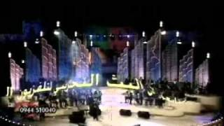 حفلة صباح فخري Sabah Fakhri Concert