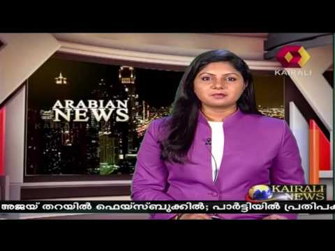 Arabian News @ 12 AM: 99 Percent Road Accident Victims In Gulf Are Asians| 23rd May 2016