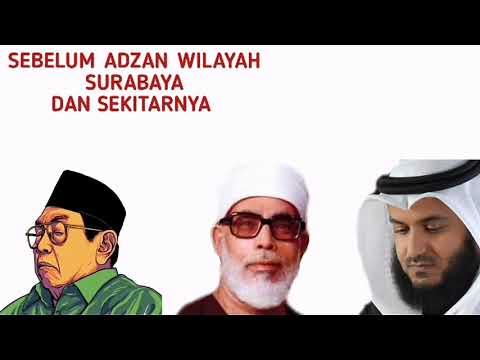Dzuhur & Ashar FULL Radio Yasmara 1152 AM (28 Al-Qashash 1-27)