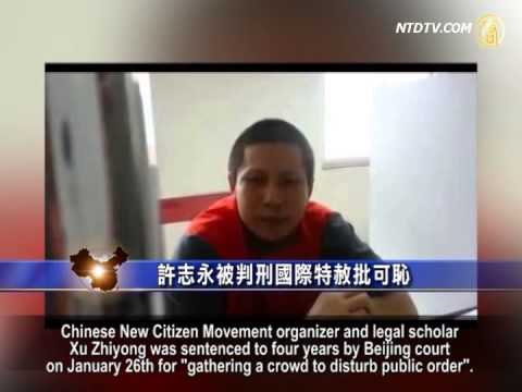 Beijing State Security Forces Abduct Activist Hu Jia