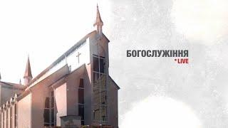 Найпотужніша зброя  Проповідь 15.02.20  Богослужіння онлайн  Богослужение онлайн  Храм на Подоле