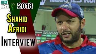 Shahid Afridi Interview | Karachi Kings Vs Islamabad United | Match 30 | 16 March | HBL PSL 2018