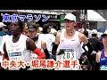 浅草橋駅前を通過する堀尾謙介選手(2019年3月3日) (4K)