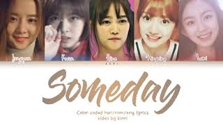 SMROOKIES (에스엠루키즈) - Someday (Shining Star) (Color Coded Han/Rom/Eng Lyrics/가사)