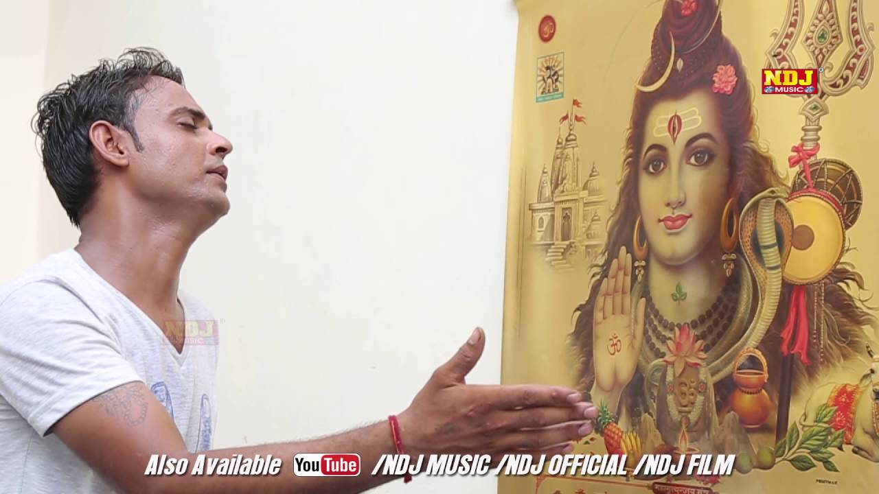 2016 Latest Haryanvi Song # Mera Vyah Karwa De Bhole # latest Top kawad Bhajan Video # NDJ Music