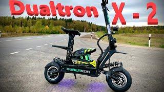Самый новый Dualtron X 2 наконец-то!!! Быстрейший серийный электросамокат 2020