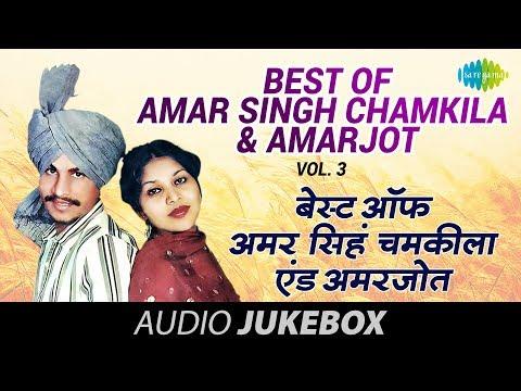 Best Of Amar Singh Chamkila & Amarjot | Superhit Punjabi Duets | Volume-3 | Audio Juke Box
