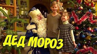 ВЛОГ К детям пришел Дед Мороз Танцуем поем и рассказываем стихи
