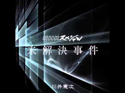川井憲次_ラビリンス,未解決事件のテーマ