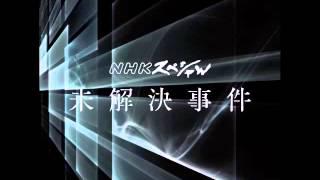 川井憲次_ラビリンス,未解決事件のテーマ 角田美代子 検索動画 27
