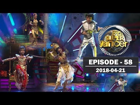 Hiru Super Dancer | Episode 58 | 2018-04-21