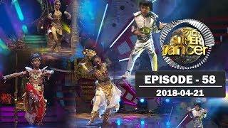 Hiru Super Dancer | Episode 58 | 2018-04-21 Thumbnail