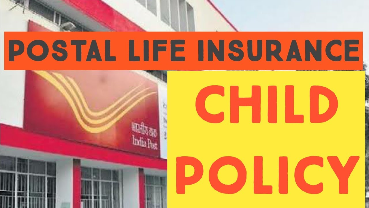 postal life insurance in bengali/PLI in details/children ...