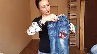 распоковка джинсы - дети и подростки