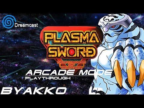 [DC] Star Gladiator 2 - Nightmare of Bilstein. Arcade Mode. Playthrough. Byakko