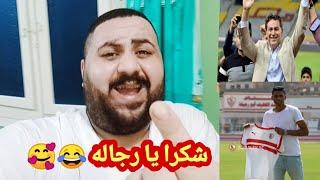 عملها البنك الاهلي وخطف نقطه من الأهلي وانا كازملكاوي مبسوط 😂🔥 خالد الكردي