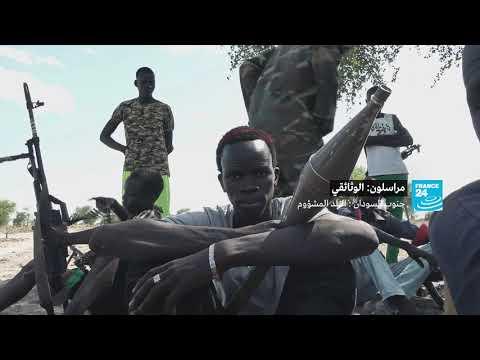 جنوب السودان: البلد المشؤوم  - نشر قبل 1 ساعة