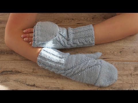 Варежки спицами с откидным верхом индийский клин «Иней» | Fingerless Gloves With Mittens Flap