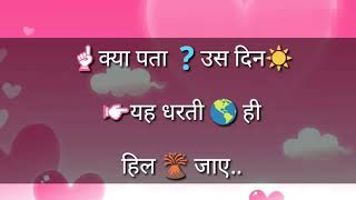 Daughter And Father Quotes In Gujarati Ssmatters