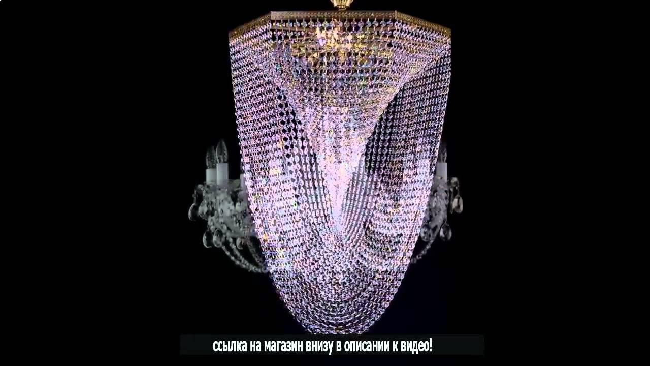 Монтаж люстры большого диаметра - YouTube