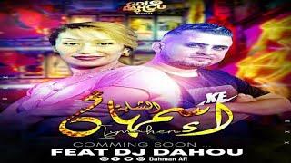 Cheba Ismahane, DJ Dahou - ZHAR MA 3ANDICH