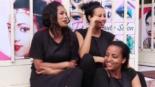 alena tv new eritrean comedy 2017 aleksander amanuel mekeret part two