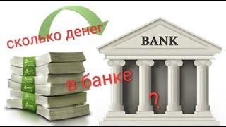 Вскрываю копилку - 3-х литровую банку / Сколько денег помещается в трехлитровой банке?