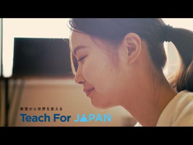 Tech for Japan オープンイベント