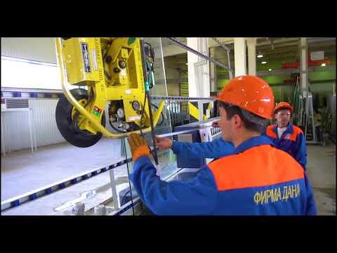 Дана -  фирма по переработке стекла